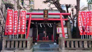 五柱稲荷神社
