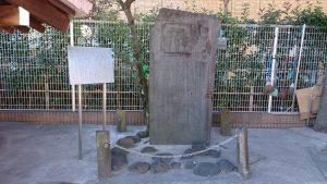 元宿神社 感旧碑