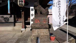 元宿神社 狛犬 阿