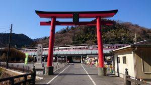 氷川神社(高尾町) 社号標と大鳥居
