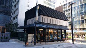 日本橋福徳の森・芽吹茶屋