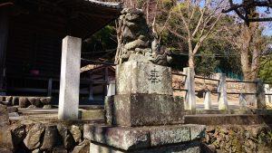 氷川神社(高尾町) 狛犬 阿