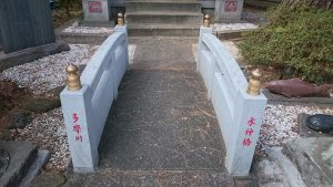 野毛六所神社 多摩川水神社 神橋