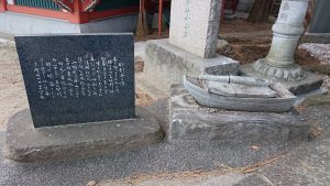野毛六所神社 多摩川水神社 砂利舟の詩碑