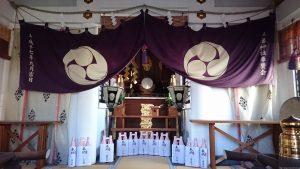 白幡八幡神社(千住宮元町) 拝殿内祭壇