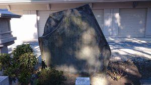 千住神社西森神社之碑
