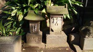 板橋区氷川町氷川神社 諏訪神社・淡島神社