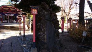 千住神社 神狐像 (1)