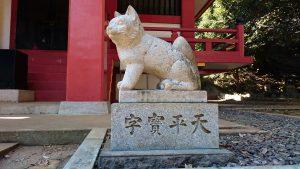 百草八幡神社 狛犬 右