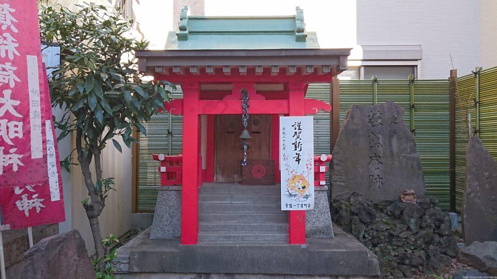 芭蕉稲荷神社