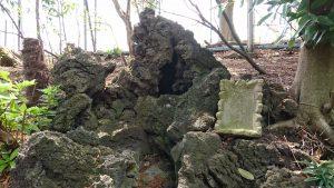 東山稲荷神社(東山藤稲荷神社) 御穴