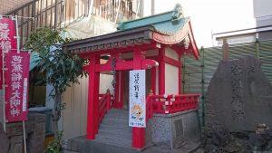 芭蕉稲荷神社 社殿