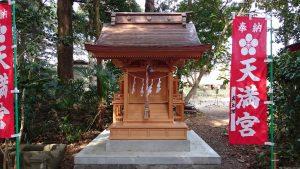阿伎留神社 菅原神社(天満宮)