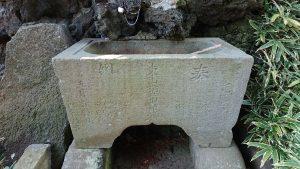 東山稲荷神社(東山藤稲荷神社) 寛延3年水鉢