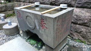 有楽稲荷神社 萬延元年水鉢