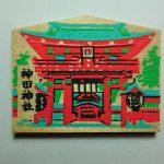 東京十社めぐりミニ絵馬 (神田神社)