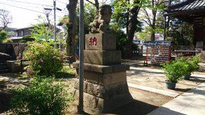 丸子山王日枝神社 狛犬 吽