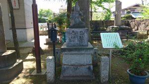 丸子山王日枝神社 神猿像 牡
