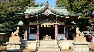 蓮根氷川神社
