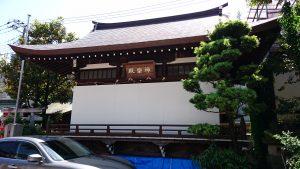 堀切天祖神社 神楽殿