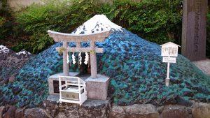 京濱伏見稲荷神社 富士浅間神社
