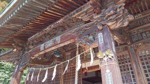 正一位岩走神社 向拝部彫刻