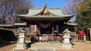 氷川神社(双葉町)