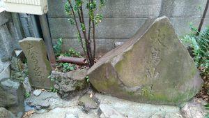練馬大鳥神社 神名碑・社号碑
