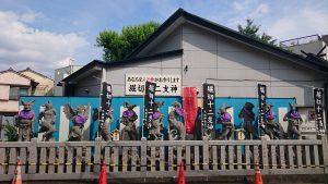 堀切天祖神社 菖蒲十二支神像