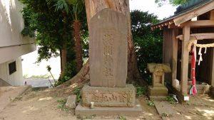 我孫子香取神社 浅間神社碑