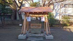 萩中神社 手水舎
