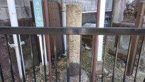 駒込日枝神社(朝日山王宮) 道標