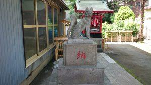 重幸稲荷神社 昭和7年神狐像 吽
