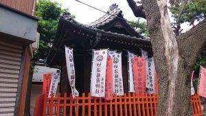 妙法稲荷神社 社殿後方