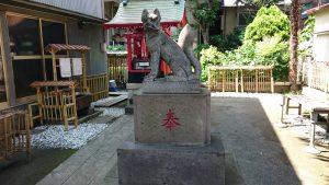 重幸稲荷神社 昭和7年神狐像 阿