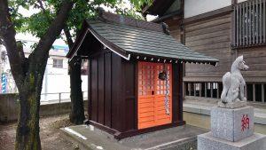 中村天祖神社 高山稲荷神社