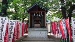 萩中神社 東官守稲荷神社