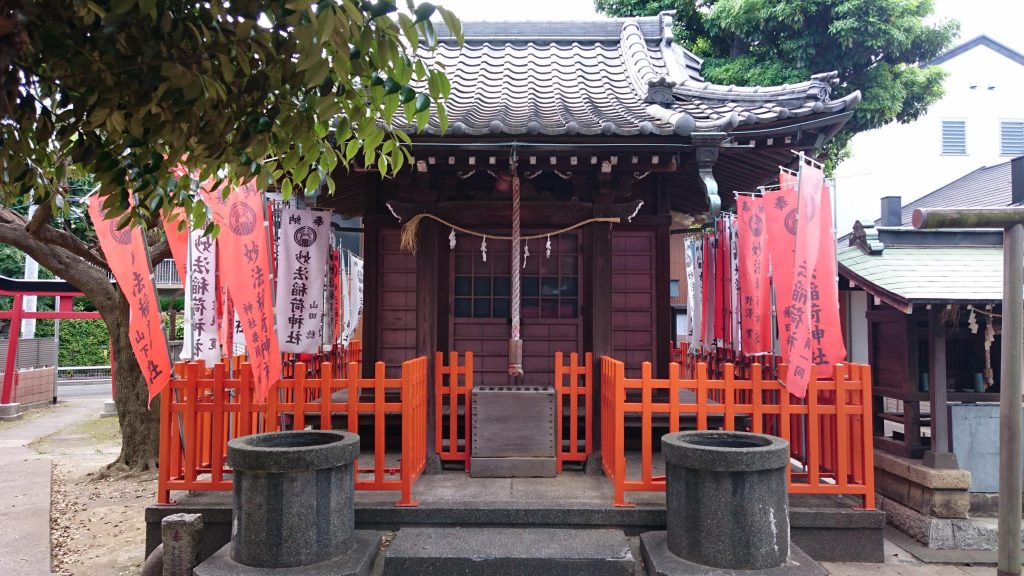 上田 妙法稲荷神社