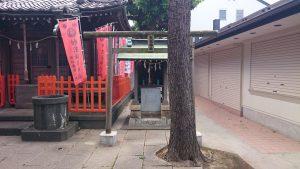 妙法稲荷神社 天祖神社 鳥居