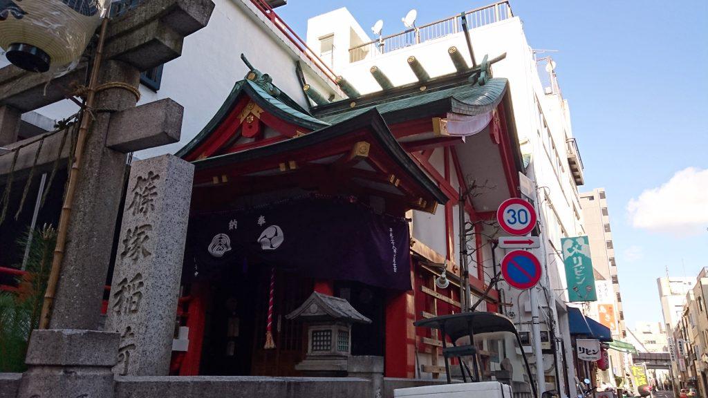 柳橋篠塚稲荷神社