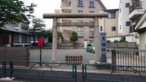 中村天祖神社 鳥居と社号標