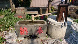 鴎稲荷神社 水鉢
