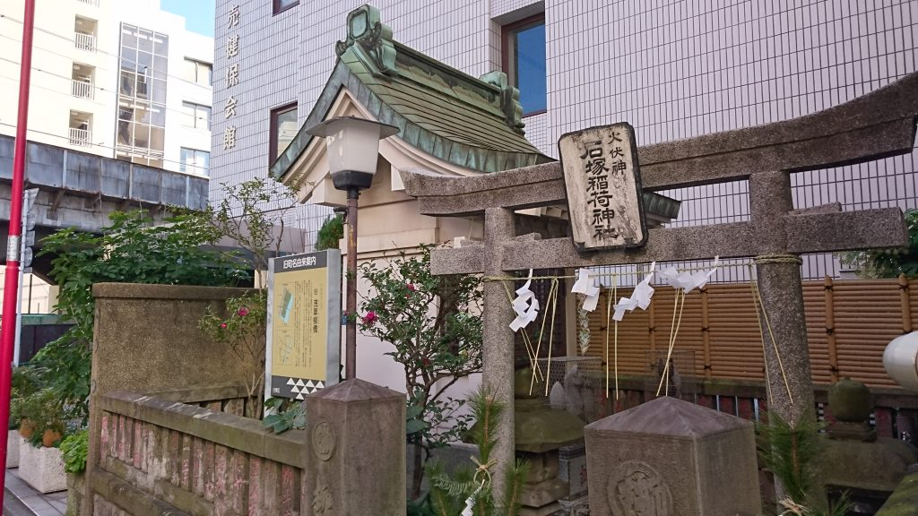 柳橋石塚稲荷神社