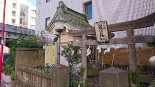浅草橋石塚稲荷神社
