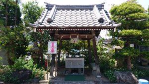上千葉香取神社 手水舎