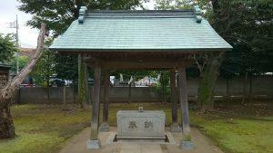 北野八幡神社 手水舎