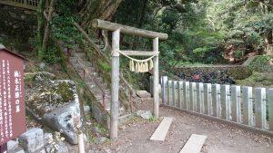 筑波山神社 愛宕神社 鳥居