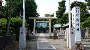 有鹿神社 本宮 鳥居