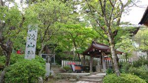 筑波山神社 社号標と手水舎
