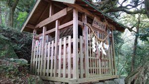 筑波山神社 愛宕神社